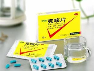广东省中医院等六家医院临床报告,这个产品治疗多种咳嗽疗效好